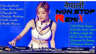 20-20 Nepali Nonstop Remix Songs Collections - Top Nepali 15  Dancing Songs