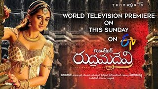 Rudhramadevi World Television Premiere On ETV | This Sunday 2PM | Anushka, Allu Arjun, Rana