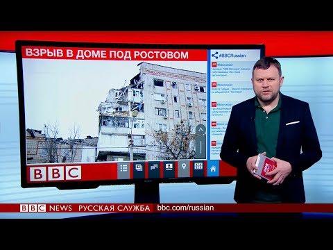 ТВ-новости: полный выпуск от 14 января онлайн видео