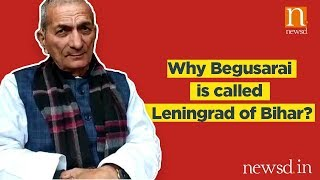 Why Begusarai Is Called Leningrad Of Bihar? | Shatrughan Prasad Singh