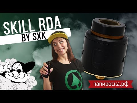 Skill SXK - обслуживаемый атомайзер для дрипа - видео 1