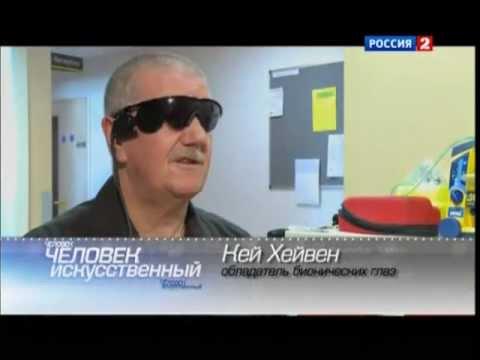 Где можно купить очки для зрения в ульяновске