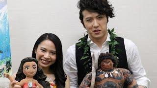 尾上松也さん屋比久知奈さん「モアナと伝説の海」インタビュー[BUTAKOMEチャンネル]