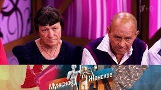 Мужское / Женское - Непутевый сын. Выпуск от11.08.2017