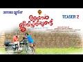 Ayal Jeevichirippund - Malayalam Movie Official Teaser 2| Manikandan | Vyasan KP