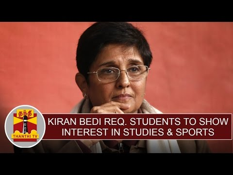 Kiran-Bedi-request-students-to-show-interest-in-both-Studies-Sports