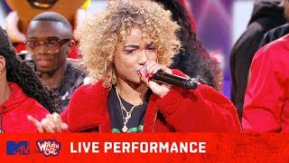 "DaniLeigh Goes In On the Stage w/ ""Lil Bebe"" 🎶 Wild 'N Out"
