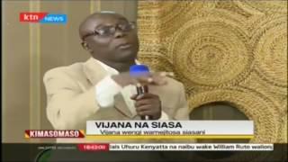 Kimasomaso: Nia ya vijana kujiunga na siasa [Sehemu ya pili]