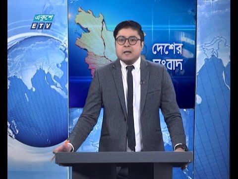 11 AM News || বেলা ১১টার সংবাদ || 31 October 2020 || ETV News