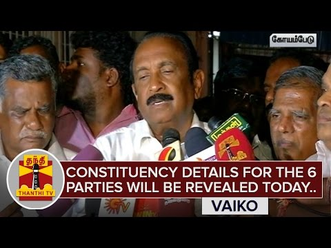 Constituency-Details-for-the-6-Parties-in-Alliance-will-be-revealed-today--Vaiko-Thanthi-TV