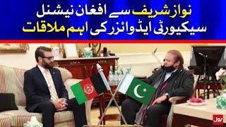 Afghan National Security Advisor Meets Nawaz Sharif | BOL News
