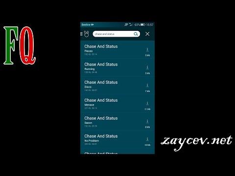 Zaycev.net - скачать музыку бесплатно (не проплачено)