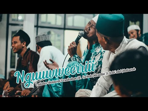 El Clasico - Sholawat Nahdliyah | Lailatus Sholawat Pernikahan Socheh Masudin & Robi'atul Mabruroh