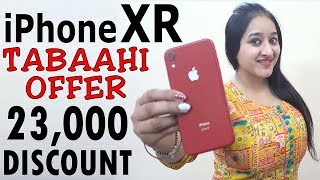 IPhone XR - TABAAHI OFFER  23000 OFF
