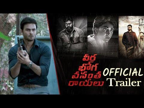 Veera Boga Vasantha Rayalu Trailer | Nara Rohit | Sudheer Babu | Sri Vishnu | Shriya Latest Movie