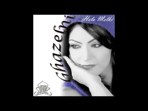 Hela Melki - Album Preview  هالة مالكي