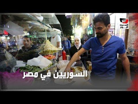 بلاغ ضد السوريين في مصر.. كيف كان رد الفعل؟