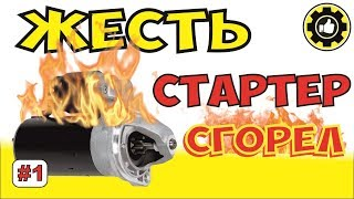 Подборка ЖЕСТИ в Автосервисе.#1. *Avtoservis Nikitin*