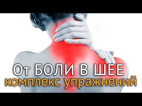 Боли в яичках при остеохондрозе