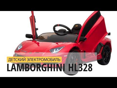 Детский электромобиль Lamborghini HL328