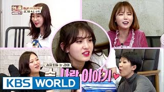 The unnies get excited hearing Somi's love story [Sister's Slam Dunk Season2 / 2017.03.03]