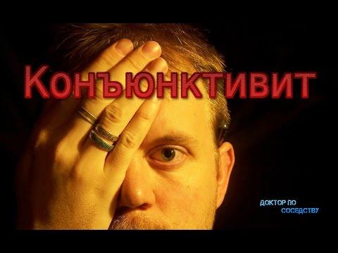 Die scharfe Phlebothrombose von den Händen