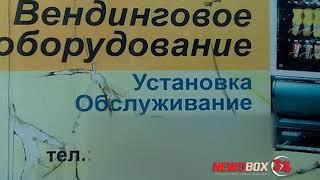 Родителя учащихся 17 школы Владивостока требуют убрать автомат по продаже «вредных вкусняшек»