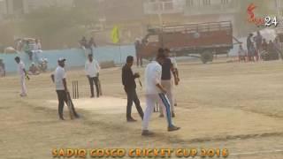 Sadiq Cosco Cricket Cup 2016-Part-2