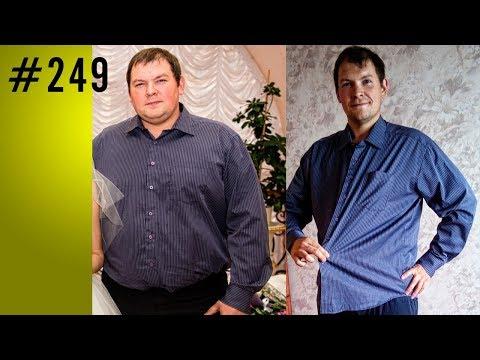 С чего начать очищение и похудение