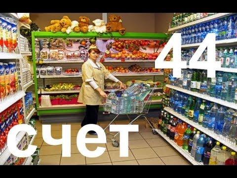 Расходы на ПРОДАЖУ учет на счете 44