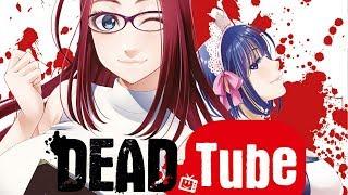 dead tube v10