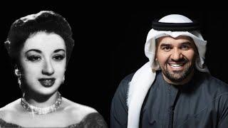 يا أغلى اسم في الوجود - نجاح سلام - و - حسين الجسمي - صوت عالي الجودة تحميل MP3