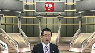 森田龍二の経済・会計解説部屋動画 第1回 日経平均株価