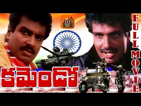 SAMARA SIMHAM | TELUGU FULL MOVIE | SURESH GOPI | SHOBANA | VINEETHA | TELUGU MOVIE ZONE