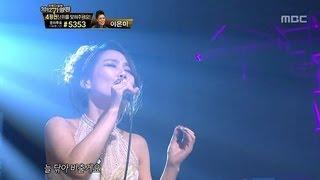 Linh đang học lời bài hát Fate để ngày 294 sang biểu