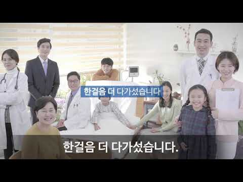 의료분쟁조정개정법 홍보영상