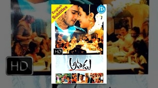 Download Video Athadu Full Movie - HD MP3 3GP MP4
