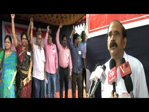 All India Banks Strike United Form of Bank Unions Dharna at GVMC Gandhi Statue in Visakhapatnam,Vizag Vision...