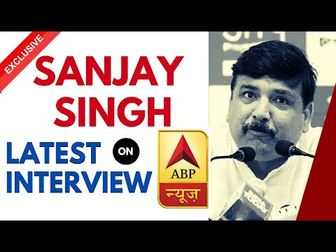 Sanjay Singh on ABP News | Sanjay Singh Latest Interview
