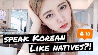 Don't say Annyeong haseyo in Korea! Korean pronunciation