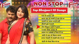 2019 Top 10 Bhojpuri Songs All Superhit Bhojpuri Gana