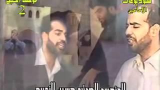 لا والفجر والضحى سيد اياد المحنة
