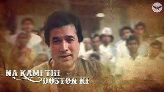 WhatsApp Status Video Tamil Old Songs