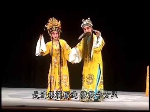 故宮新韻:明皇幸蜀圖─經典崑劇《長生殿》