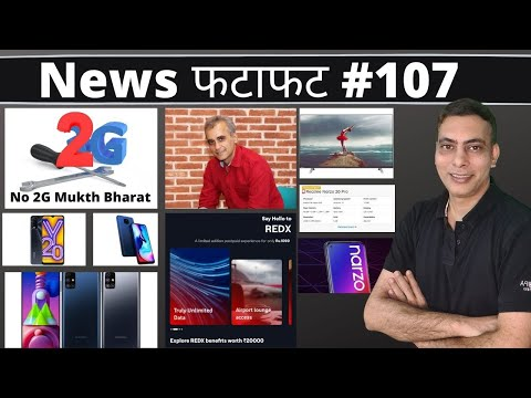 Samsung Galaxy m51 for Rs 22999, Realme 7i, Toshiba TV, Narzo 20 specs