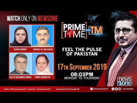 Prime Time with | 17-September-2019 | Sehar Kamran | Tahira Aurangzeb | Nazar Muhammad Gondal