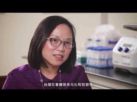 玉山學者計畫黃韻如教授介紹