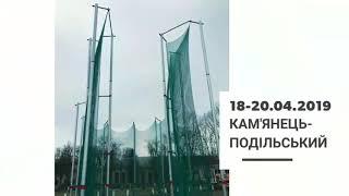 Іван Поваляшко переможець Всеукраїнських змагань з метань