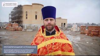 Первый престольный праздник храма святого великомученика Артемия. Третий Рим, Михайловск