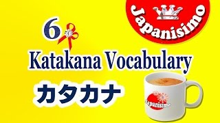 6)Top 9  KATAKANA words! - hot beverages